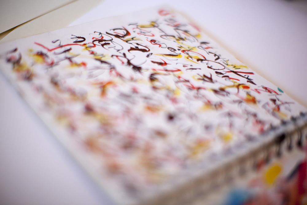 Calligraphie-1
