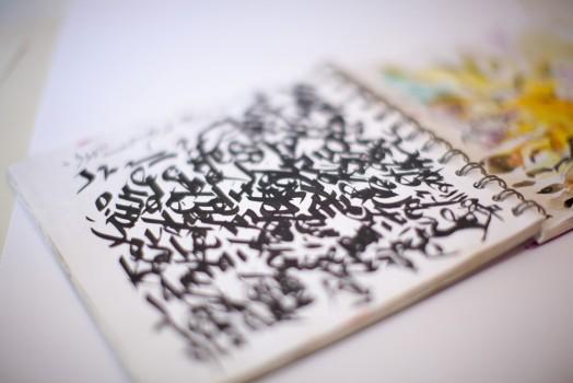 Calligraphie-2